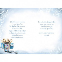 Son & Daughter In Law Stockings & Presents Design Christmas Card Lovely Verse