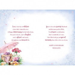 To A Very Special Daughter And Her Husband On Your Wedding Day Bride Design Card
