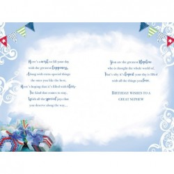 All The Family Tree Presents & Snowflake Design Christmas Card Lovely Verse