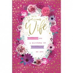 Beautiful Wife On Our Anniversary Gifts & Perfume Design Card Lovely Verse
