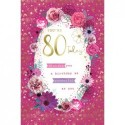 Age 80 80th Brother Brother-in-Law Uncle Dad Husband Grandad Happy Birthday Card