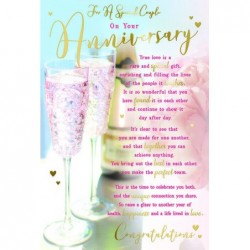 To a Special Grandson With Love on your Christening Day Design Card Lovely Verse