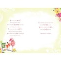17 17th Birthday Girl Colour Me Happy Gold Flitter Design Good Quality Card